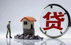 上海小赢卡与小赢卡贷是同产品吗?有什么区别?