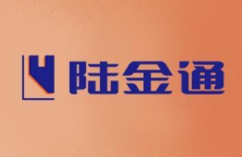 陆金通:平安旗下官方信贷返佣平台,免费代理