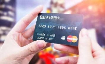 原滋原味信用卡还款平台怎么样? 体验非常不错!
